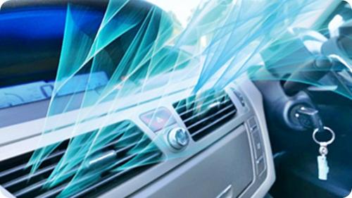 donde cambiar el aire acondicionado del coche